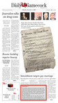 The Daily Gamecock, Monday, November 6, 2006 by University of South Carolina, Office of Student Media