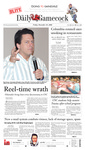 The Daily Gamecock, Friday, November 10, 2006