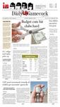 The Daily Gamecock, THURSDAY, FEBRUARY 28, 2008