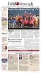 The Daily Gamecock, MONDAY, APRIL 5, 2010