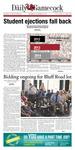 The Daily Gamecock, Wednesday, September 10, 2014