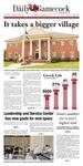 The Daily Gamecock, Thursday, September 18, 2014